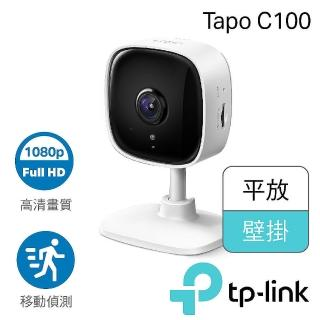 【TP-Link】Tapo