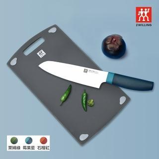 【ZWILLING 德國雙人】Now S日式主廚刀三德刀18cm+雙面抗菌砧板36cmx20cm