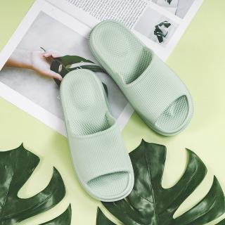 舒適腳底按摩浴室拖鞋(室內拖鞋 防水浴室拖鞋)