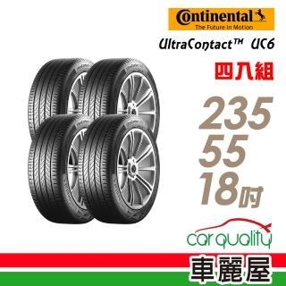【Continental 馬牌】UltraContact UC6 舒適操控輪胎_四入組_235/55/18(車麗屋)