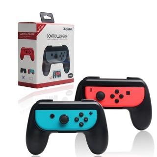 【MK馬克】任天堂 Nintendo Switch專用磨砂握把套2入組-黑色