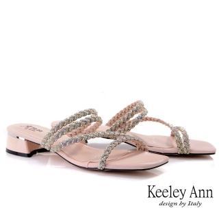 【Keeley Ann】夏季定番 一字編織水鑽低跟方頭拖鞋(粉紅色021932156-Ann系列)