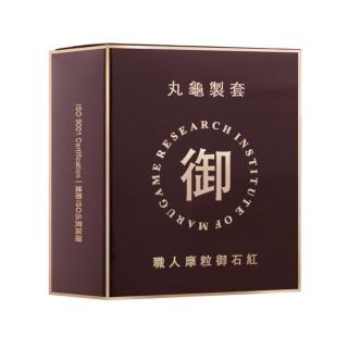 【丸龜製套】職人摩粒御石紅(三合一型/6入盒裝)