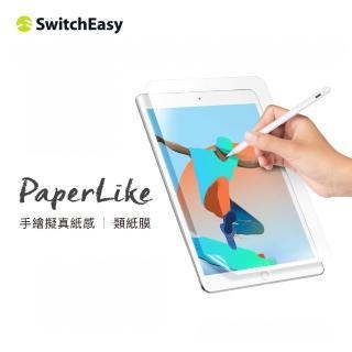 【SwitchEasy】PaperLike 2代 7.9吋類紙膜 for iPad mini 2019(肯特紙 PaperLike iPad保護貼)