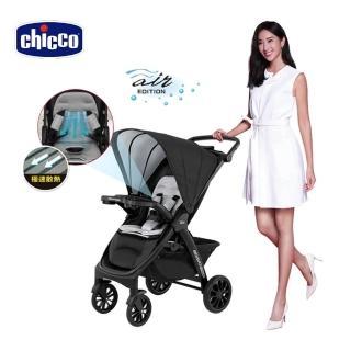 【Chicco】Bravo極致完美手推車特仕機能版-卓越勁黑
