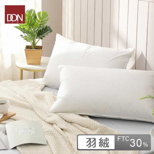 【DON】法國30/70羽絨枕(2入)