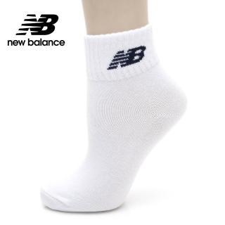 【NEW BALANCE】NB 常年款短襪_男款/女款_白色_7120400480