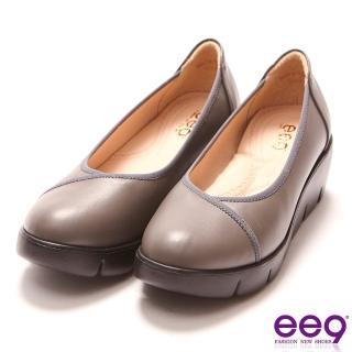 【ee9】ee9 MIT經典手工素面厚底包鞋 灰色-2196712 16(厚底包)