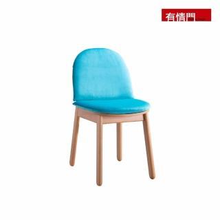 【有情門】甜甜餐椅-天空藍布款(自然木色)