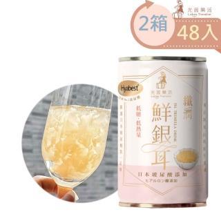 【光茵樂活】纖潤鮮銀耳280公克x24入x2箱(共48罐)