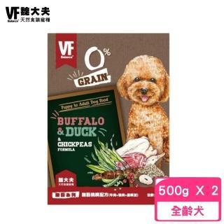【魏大夫】無穀系列-無穀挑嘴配方(牛肉+鴨肉+鷹嘴豆)全齡犬