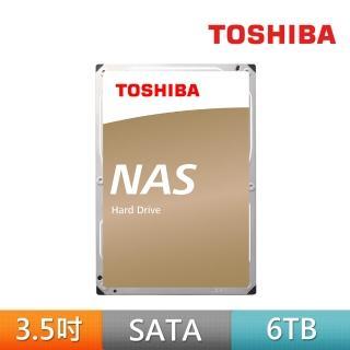 【TOSHIBA 東芝】2入組 N300系列 NAS硬碟  6TB 3.5吋 SATAIII 7200轉硬碟 三年保固(HDWN160AZSTA)