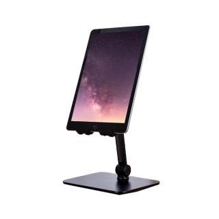 K-1桌上型手機支架 平板架 筆電支架 增高架 Switch支架 ipad支架 iPhone手機支架 Macbook支架(手機架)