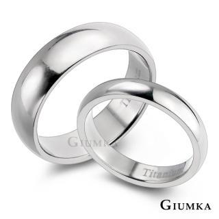 【GIUMKA】純鈦戒素亮面鈦尾戒 情侶對戒 單個價格 MR00115(銀色)