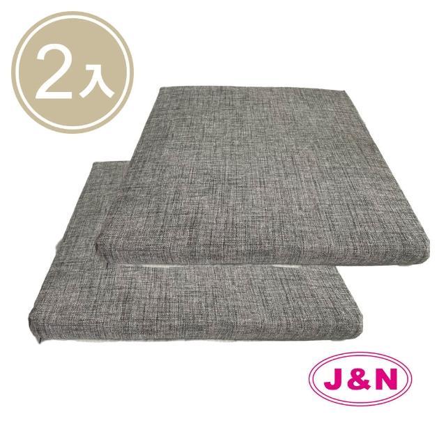 【J&N】亞麻素色立體坐墊