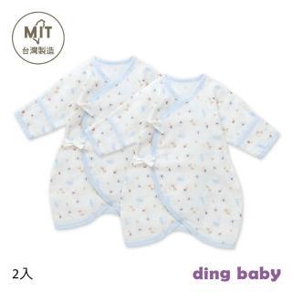 【ding baby】繽紛樂園反摺紗布蝴蝶衣2入組(藍)