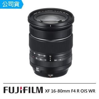 【FUJIFILM 富士】XF 16-80mm F4 R OIS WR 變焦鏡頭--公司貨