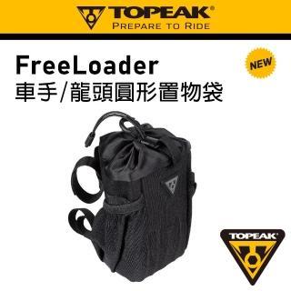 【GIANT】TOPEAK FREELOADER 龍頭隨手包