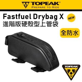 【GIANT】TOPEAK FASTFUEL DRYBAG X 加大防水上管袋