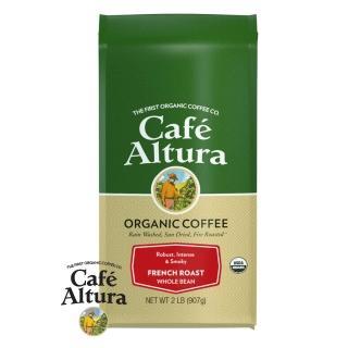 【CAFE ALTURA】CAFE ALTURA有機法式烘焙咖啡豆(有機咖啡 墨西哥 CAFE ALTURA 法式烘焙)