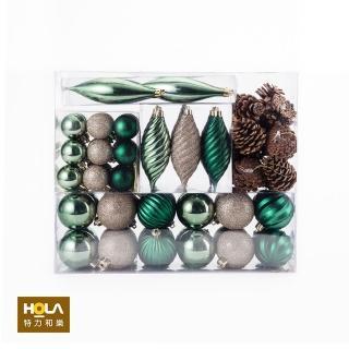 【HOLA】吊飾球82件組 橄欖綠/深綠