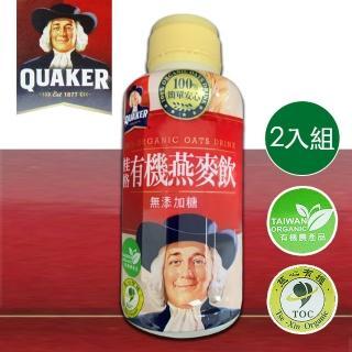 【QUAKER 桂格】有機特濃燕麥300ml*24瓶