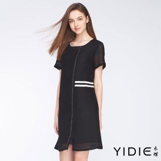 【YIDIE衣蝶】氣質修身黑白撞色直筒短洋裝