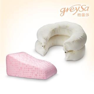 【GreySa 格蕾莎】抬腿枕1入+哺乳護嬰枕2入(月亮枕/哺乳枕/圍欄/護欄/美腿枕/抬腿墊)