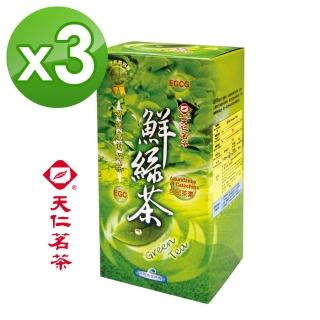 【天仁茗茶】天仁鮮綠茶150g*3