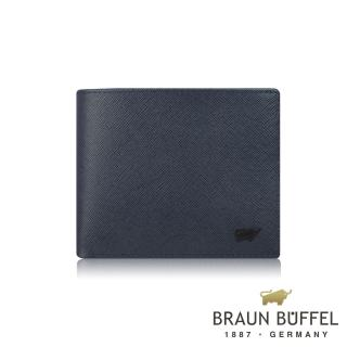 【BRAUN BUFFEL 德國小金牛】台灣總代理 洛菲諾P-II 4卡零錢袋皮夾-藍色(BF347-315-NY)