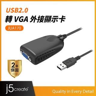 【j5create 凱捷】USB2.0 VGA 外接顯示卡50cm -JUA170