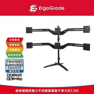 【ErgoGrade】快拆式鋁合金桌上型六螢幕螢幕支架EGTS746Q(電腦螢幕支架/穿桌/夾桌/MIT)