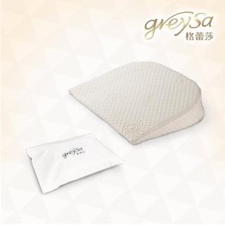 【GreySa 格蕾莎】母嬰專用仰角枕1入+仰角枕備用布套1入(防吐奶│防溢奶枕│孕婦托腹)