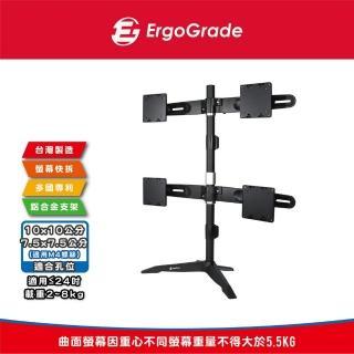 【ErgoGrade】快拆式鋁合金桌上型四螢幕螢幕支架EGTS744Q(電腦螢幕支架/穿桌/夾桌/MIT)