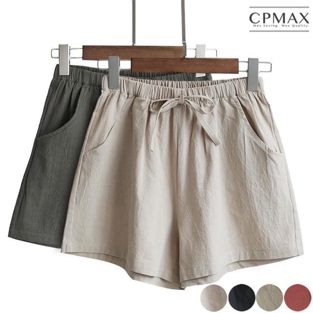 【CPMAX】顯瘦韓版三分熱褲(4色可選