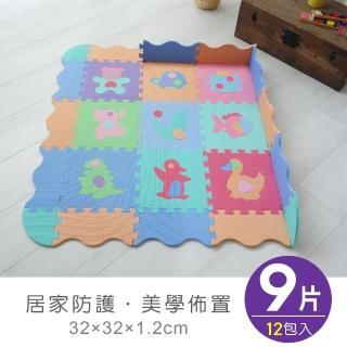 【Apengu】馬卡龍城堡圍籬式巧拼遊戲地墊/安全拼圖(可愛動物-12入)