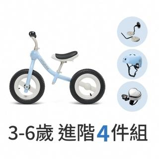 【rollybike】3-6歲進階4件組(滑步車組合)