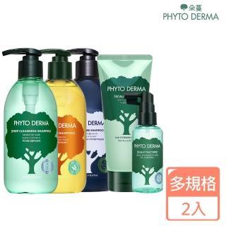 【PHYTO DERMA 朵蔓】頭皮淨化洗髮精護髮系列(多款任選買一送一)