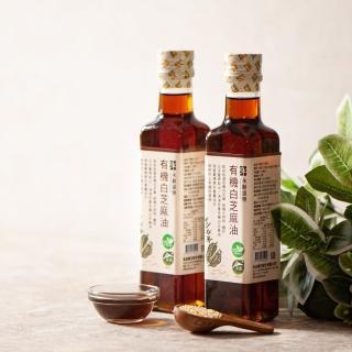 【YONGLIN SELECT 永齡選物】有機白芝麻油(255ml)