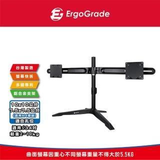 【ErgoGrade】快拆式鋁合金桌上型左右雙螢幕支架EGTS732Q(電腦螢幕支架/穿桌/夾桌/MIT)