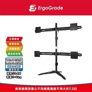 【ErgoGrade】快拆式鋁合金桌上型四螢幕螢幕支架EGTS734Q(電腦螢幕支架/穿桌/夾桌/MIT)