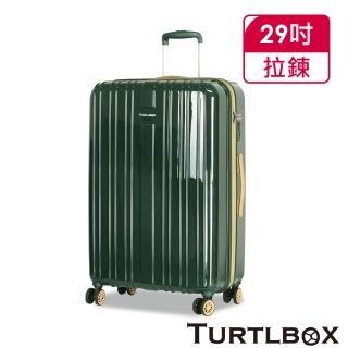 【TURTLBOX 特托堡斯】29吋 行李箱 輕量 德國拜耳PC 旅行箱 TSA海關鎖 NK8(多色任選)