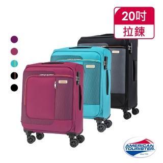 【AT美國旅行者】20吋Sens極簡色塊布面可擴充TSA登機箱(多色可選)/