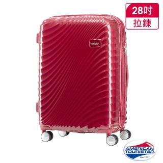 【AT美國旅行者】28吋Erie流線硬殼飛機輪TSA行李箱(紅)/