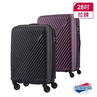 【AT美國旅行者】28吋Visby線條防刮硬殼TSA行李箱(多色可選)/