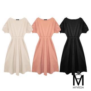 【MYVEGA 麥雪爾】MA純色傘擺休閒洋裝