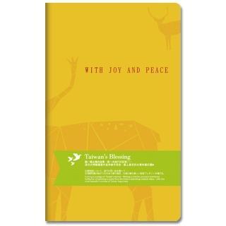 【DrPaper】祝福日誌-福祿雙全With Joy&Peace(日誌)