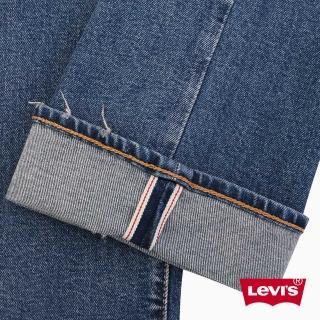 【LEVIS】男款 514低腰合身直筒牛仔褲 / 中藍刷白 / 重磅赤耳 / 彈性布料-人氣新品