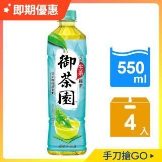【御茶園】日式生茶550ml-4入