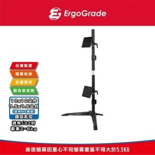 【ErgoGrade】快拆式鋁合金桌上型上下雙螢幕支架EGTS012Q(電腦螢幕支架/穿桌/夾桌/MIT)